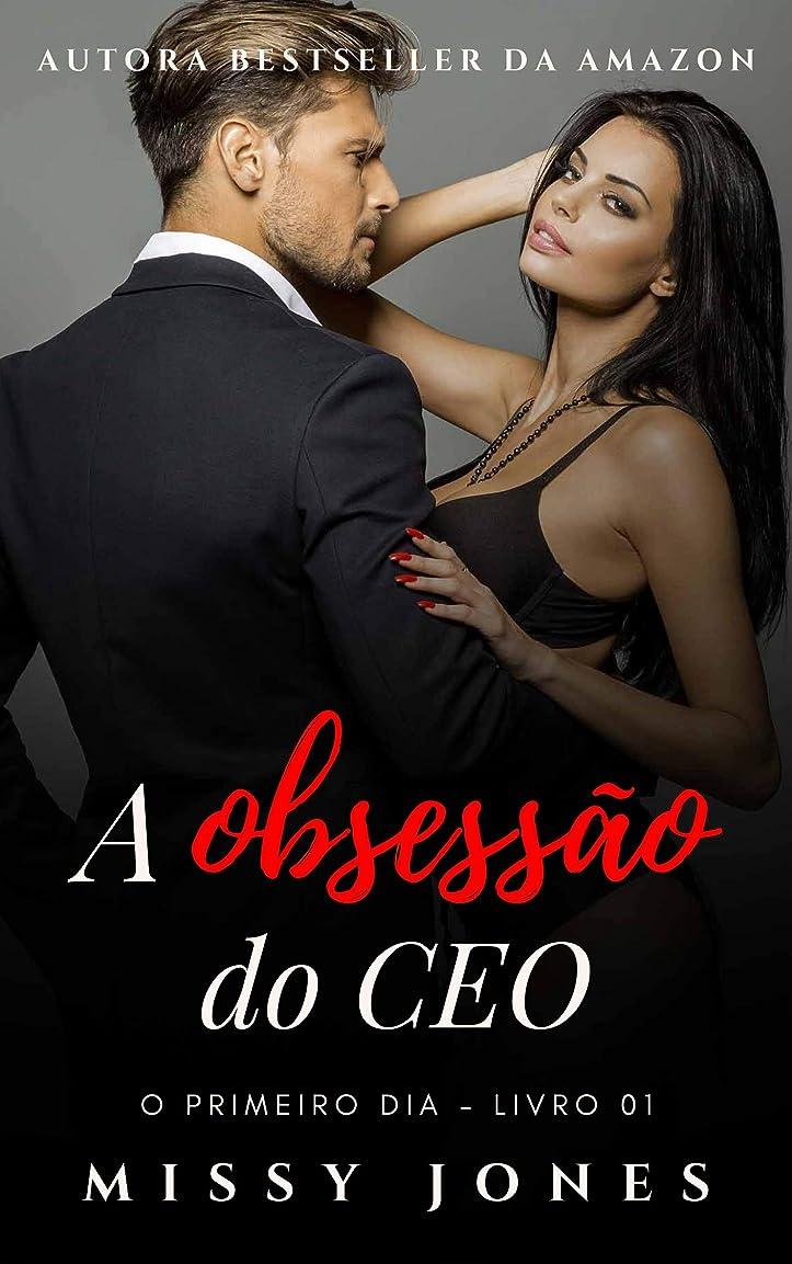 倍率リファインめ言葉A obsess?o do CEO: Livro 01: O primeiro dia (Portuguese Edition)