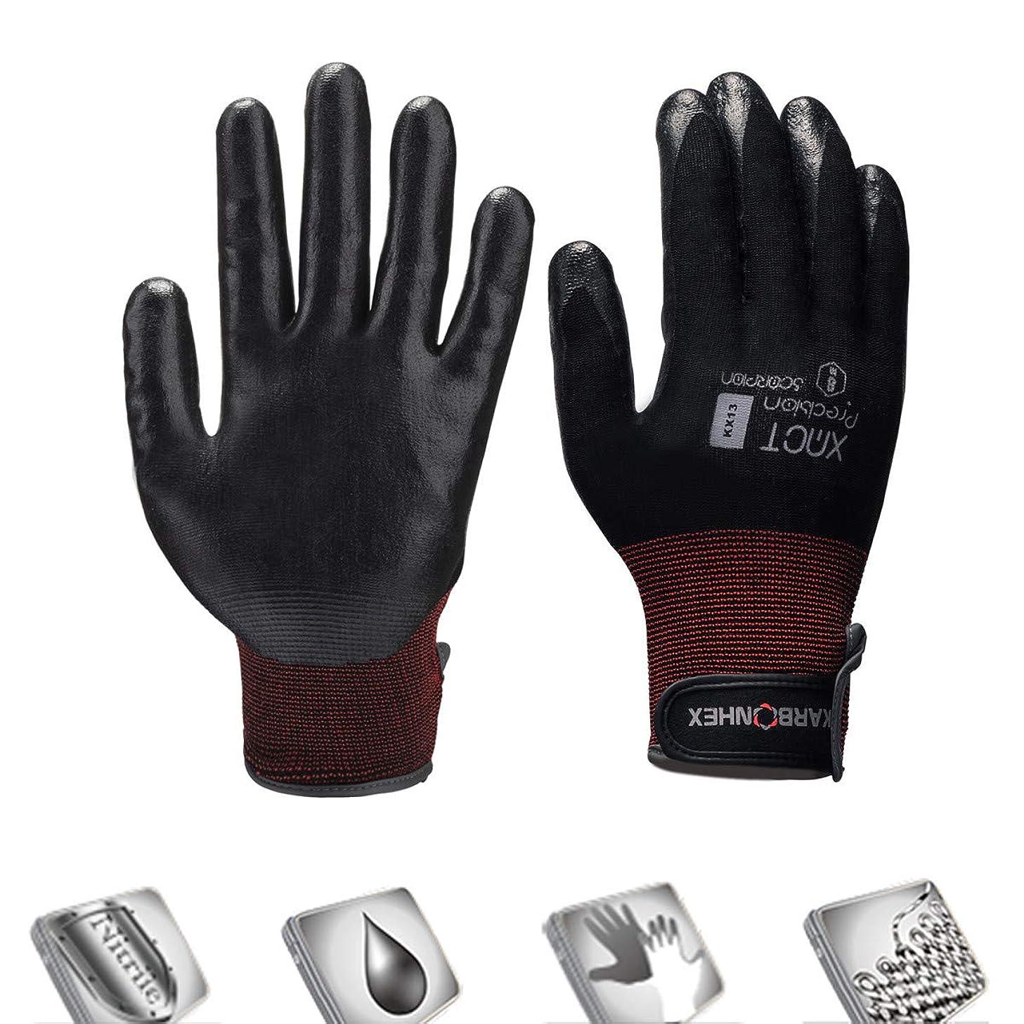 OCGIG Oily Work Gloves Nitrile Coated Industrial Grip Repair Safety Glove KX-13,XL