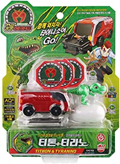Dino Mecard TITHON and TYRANNO Tiny Dinosaur Toy Green Color Tyrannosaurus Figure Egg Capsule Storage Shooting Pop Up from Capture Car (Single Product)