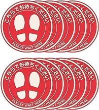 ソーシャルディスタンス シール ステッカー 10枚入り 足型 丸型 20cm×20cm 防水 耐水 耐熱 滑り止め加工 再剥離 ラミネート 屋内 店舗用 フロアサイン 「ここでお待ちください」 コロナウイルス 対策 sd02ten (レッドA)