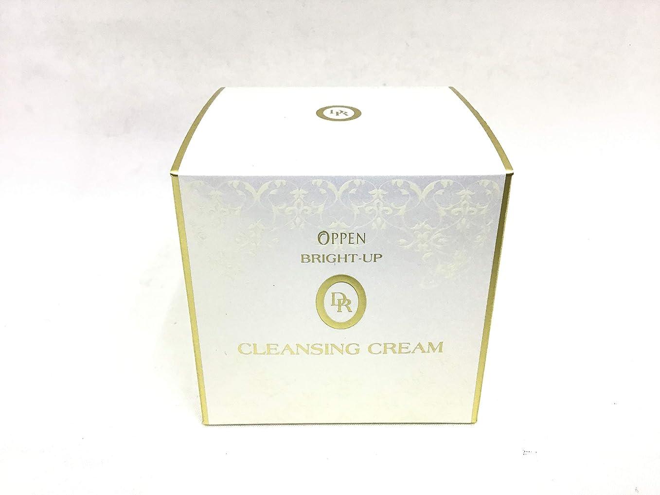 オート表向き寛容オッペン DR ブライトアップクレンジングクリーム<医薬部外品>(100g)