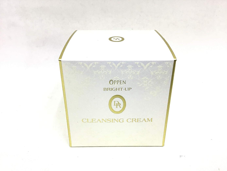 光のピークカテゴリーオッペン DR ブライトアップクレンジングクリーム<医薬部外品>(100g)