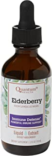 Quantum Health Elderberry Liquid Extract from Sambucus Nigra, Immune Defense, Dietary Supplement to Boost Immunity, 2 Oz