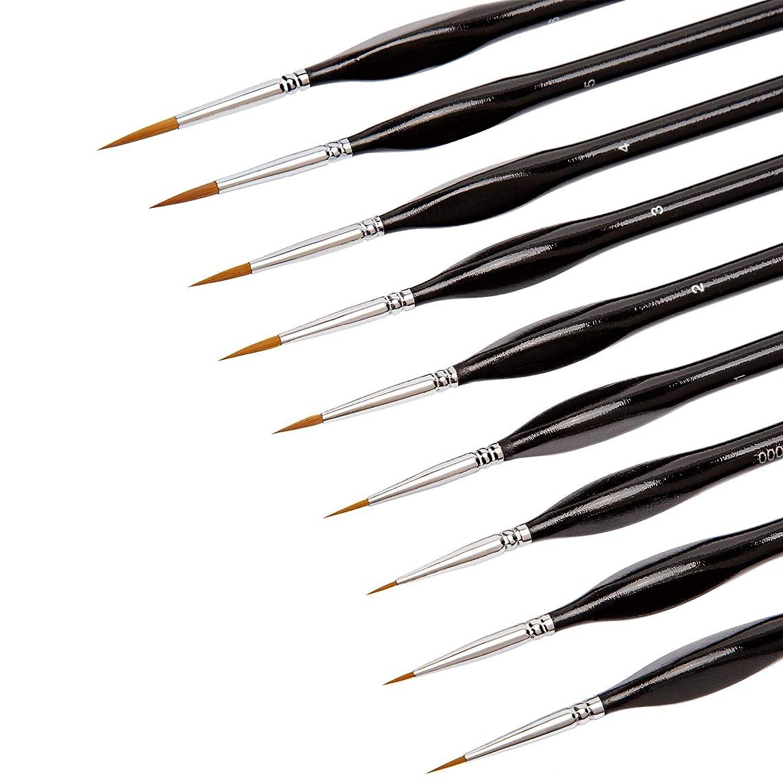 AIEX 9 Pieces Fine Detail Paint Brush Miniature Painting Brushes Kit Mini Paints Brush Set for Acrylic, Watercolor, Oil, Face, Nail, Scale Model Painting, Line Drawing(Black)