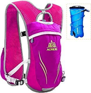 Azarxis Running Hydration Vest Backpack Pack Ultra Trail Race Chaleco Hidratacion 5.5L Water Container Men