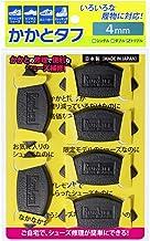 RunLife(ランライフ) 靴修理 シューズ補修材『 かかとタフ 』 4mm トリプル SKT-4M×6