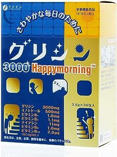 【Amazon.co.jp 限定】 ファイン グリシン 3000 ハッピーモーニング 30日分(30包入) イノシトール ビタミンB1 ナイアシン 配合