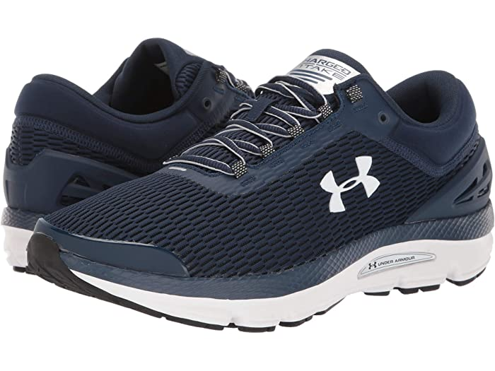 Under Armour UA Charged Intake 3 | 6pm