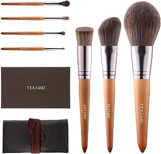 Professional Makeup Brush Set 7pcs Highend Cosmetics Brushes, Quality Travel Leather Case, Premium Natural Wooden Handle Make Up KIt, 3 Makeup Sponge