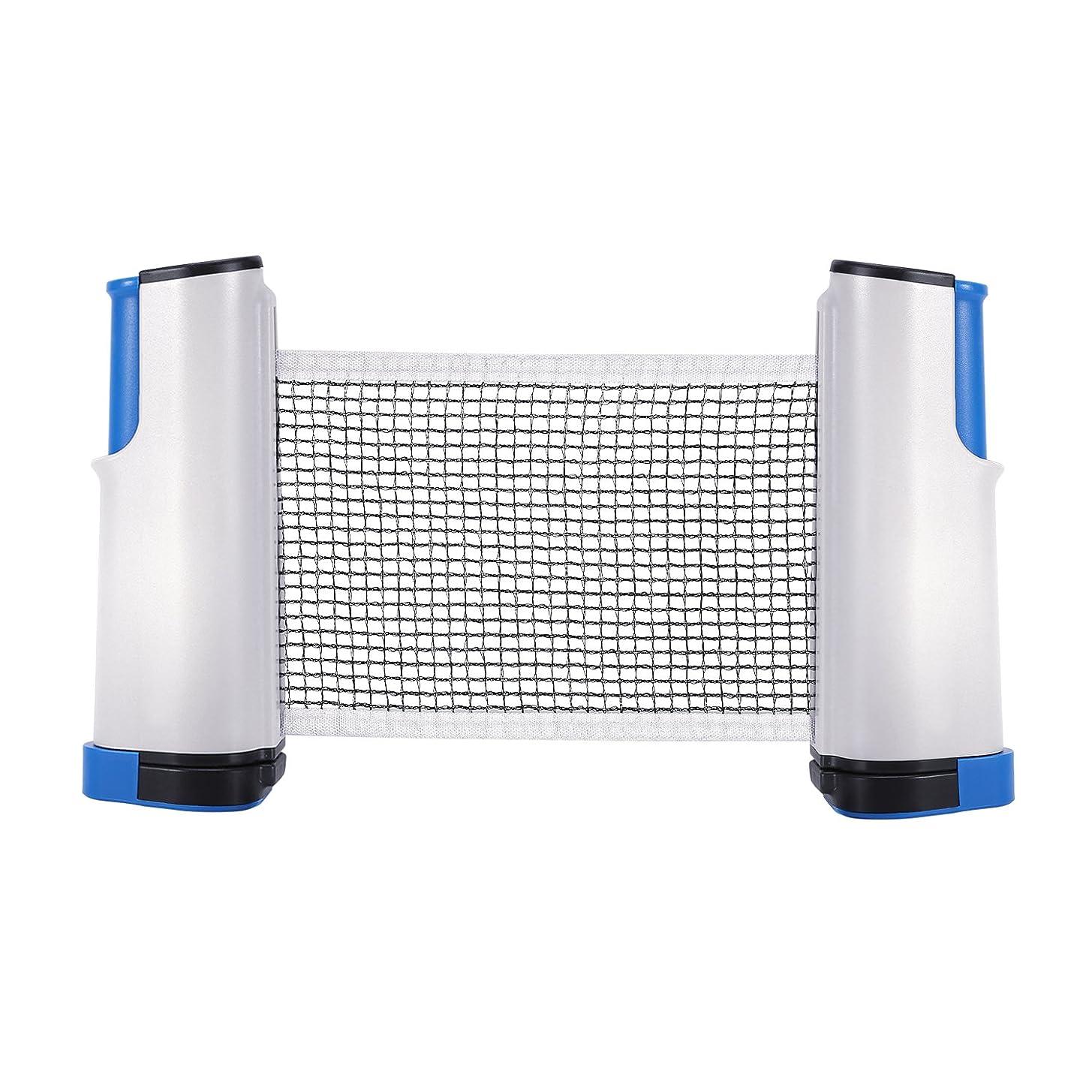楽な発掘する空いているEboxer 卓球ネット  開閉式  伸縮ネット式 軽量 初心者適用 190CM延長することができる 全2色 持ち運び便利
