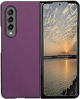 جراب لهاتف Samsung Galaxy Z Fold 3، جراب واقي خلفي جلدي متوافق مع Samsung Galaxy Z Fold 3 (أرجواني)