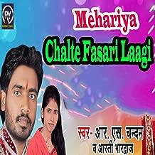 Mehariya Chalte Fasari Laagi