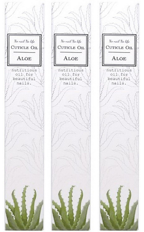 デンマーク語パンフレット石膏キューティクルネイルオイル ペンタイプ3本セット (アロエ)