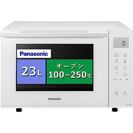 パナソニック オーブンレンジ 23L コンパクトモデル フラットテーブル 遠赤ヒーター 蒸気センサー ホワイト NE-FS300-W