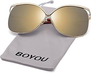 Amazon.es: gafas de sol polarizadas nauticas