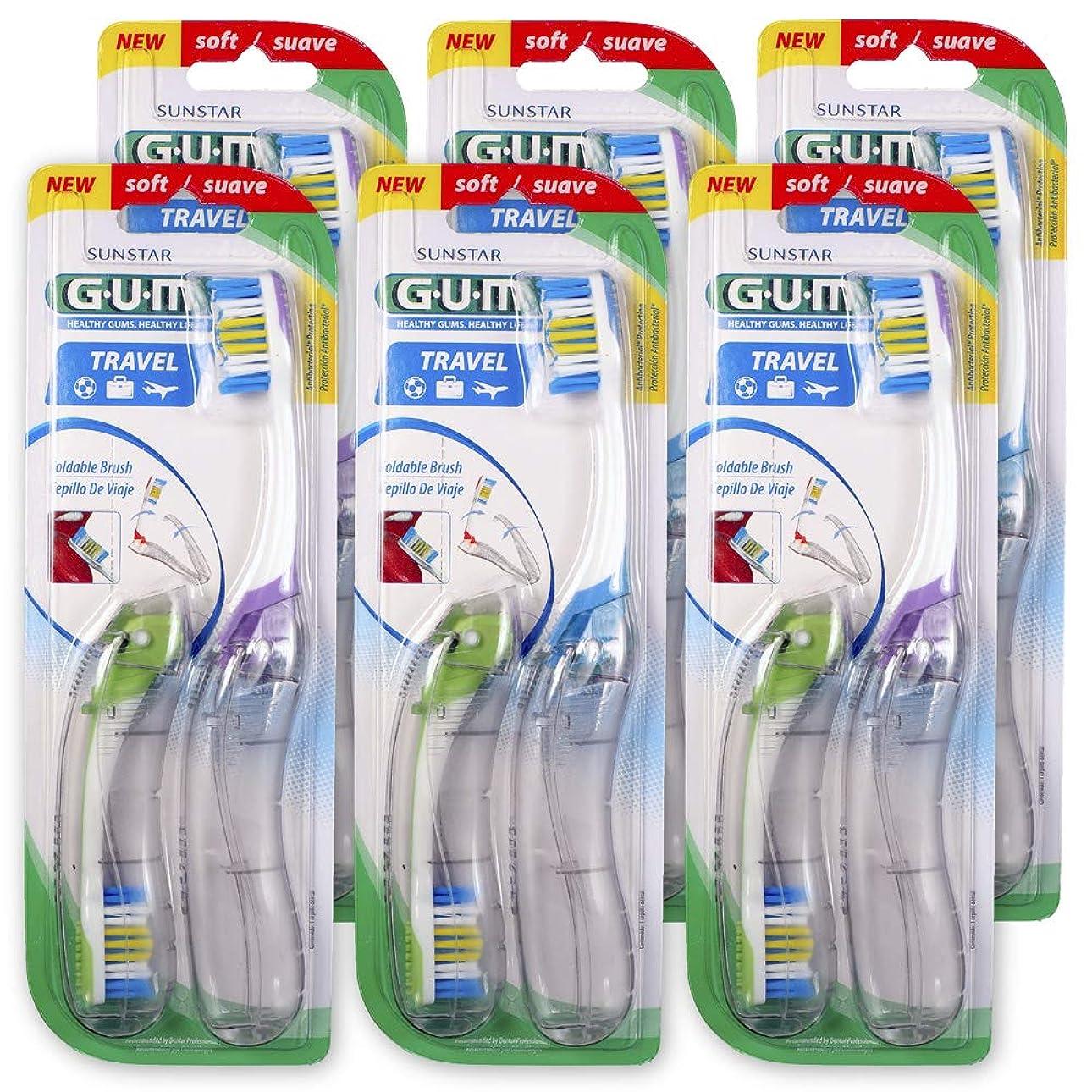 北米震えチャンピオンGUM (ガム) 折りたたみ式 トラベル用柔らか歯ブラシ 3つ折りタイプ 舌クリーナー付き ポケット、バッグ、スーツケース、ポーチに簡単に収納できる旅行用携帯サイズ (12本セット)