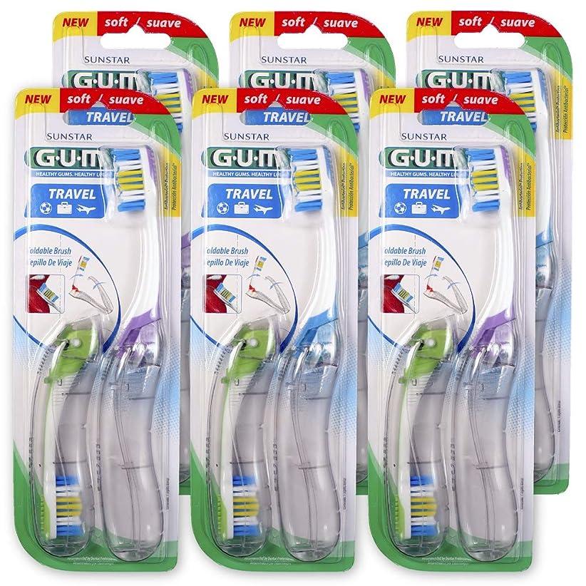 自発的休みエンドテーブルGUM (ガム) 折りたたみ式 トラベル用柔らか歯ブラシ 3つ折りタイプ 舌クリーナー付き ポケット、バッグ、スーツケース、ポーチに簡単に収納できる旅行用携帯サイズ (12本セット)