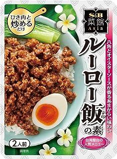 S&B 菜館Asia ルーロー飯の素 70g