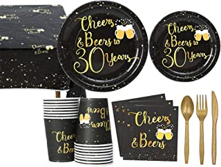 89Pcs Birthday Party Set Party Disposable Paper Plate Paper Cup Party Dinnerware Party Supplies