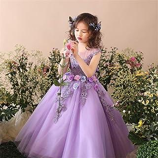 GFDGG 子供のドレスプリンセスペチコートパフォーマンスパープルバースデードレス用女の子ギフトパーティードレスプリンセスドレス (サイズ : 100)
