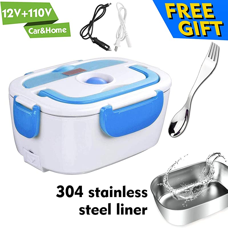 Electric Lunch Box For Car And Home 110V 12V 40W Removable Stainless Steel Portable Food Grade Material Warmer Heater With 2 In 1 Fork Spoon