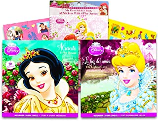 Disney Princess Reading Book Set -- Collection of 4 Classic Stories and Stickers (Spanish and English)
