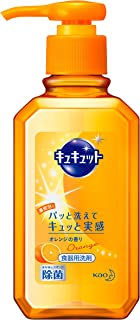 キュキュット 食器用洗剤 ポンプタイプ240ml