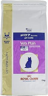 ロイヤルカナン 療法食 PHケアフィッシュ 猫用 ドライ 2kg