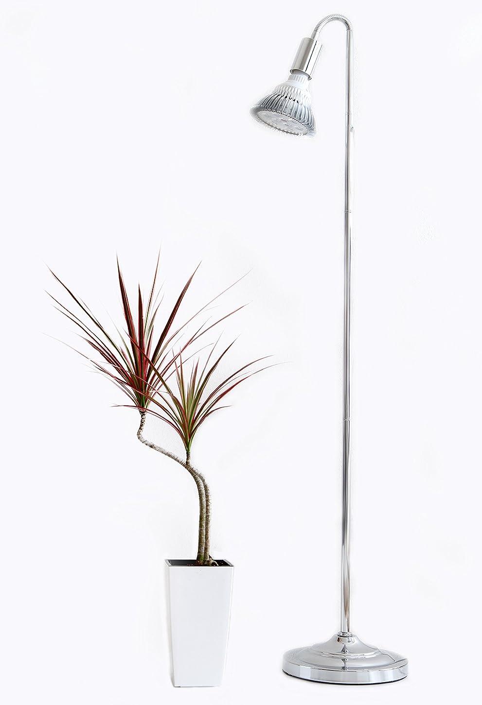 可能性傾向うまくいけばLED Plant Light 9W 植物育成使用 110cmスタンドタイプ E26 観葉植物 胡蝶蘭 水耕栽培 家庭菜園 水草栽培