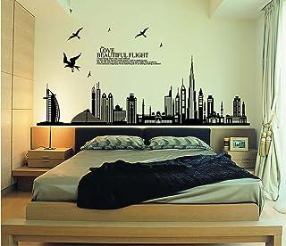 comprar comparacion ufengke® - Adhesivo negro para pared con silueta de ciudad, paisaje urbano, rascacielos para decoración mural de dormitori...