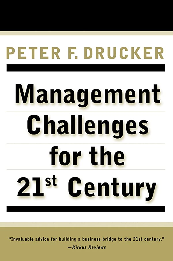 スーパー推進スクラップブックMANAGEMENT CHALLENGES for the 21st Century (English Edition)