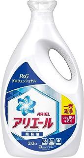 洗濯洗剤 液体 抗菌 アリエール 本体 業務用(3.0kg)