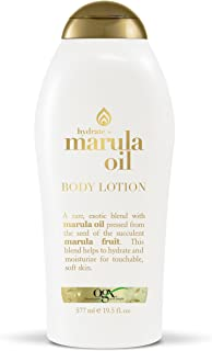 Best marula cleansing lotion Reviews