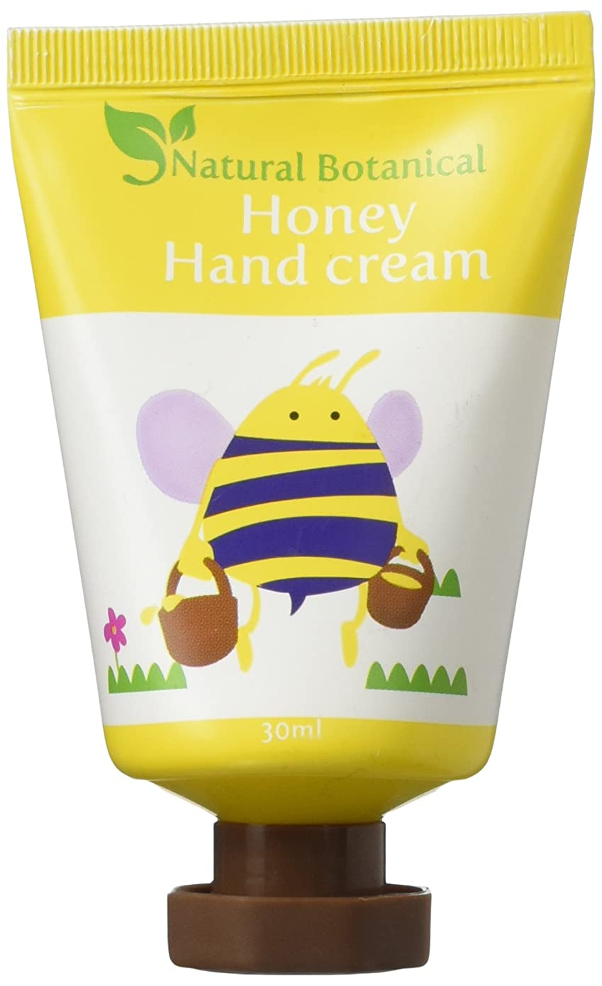 エロチックエネルギー一晩ボタニカルハンドクリームミツバチ