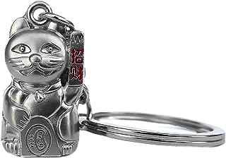 Maneki Neko Lucky Cat Keychain Key Ring Accessory - Silver (1.0 oz)