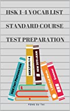 HSK 1-4 Full Vocab List Standard Course Test Preparation: Practice new 2019 HSK test preparation study guide for Level 1,2,3,4 exam. Full 1,200 vocab flashcards with simplified Mandarin Characters.