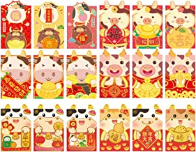 KESYOO 36pcs Chinese Red Envelopes Zodiac Ox Pattern Lucky Money Gift Envelopes Packets Chinese New Year Hong Bao 2021 New...