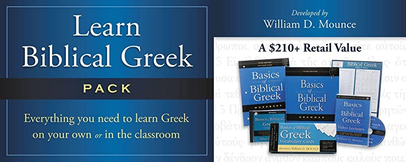 Learn Biblical Greek Pack: Integrated for Use with Basics of Biblical Greek