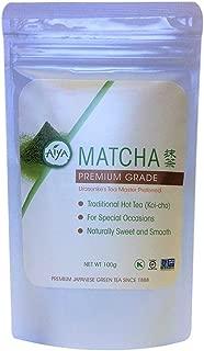 Aiya Premium Matcha Green Tea, 100 gram bag