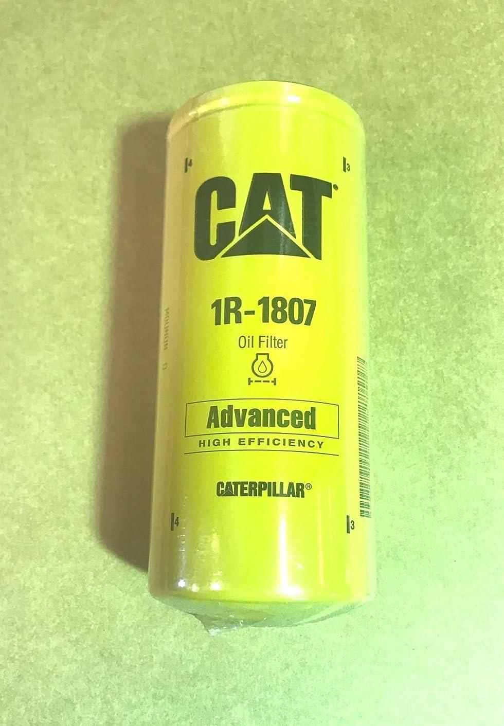 Caterpillar 1R-1807 Advanced High Efficiency Oil Filter (Pack of 1)