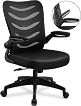 ComHoma Desk Chair Ergonomic Office Chair Mesh Computer Chair with Flip Up Arms Lumbar Support Adjustable Swivel Mid Back ...