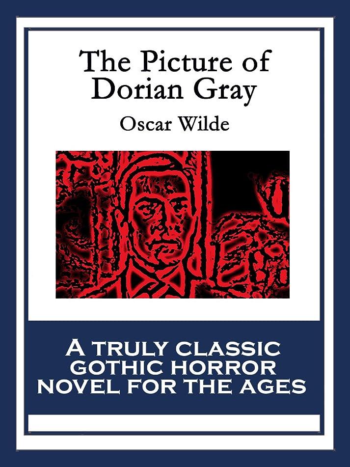 ポスト印象派ご注意切り離すThe Picture of Dorian Gray (English Edition)