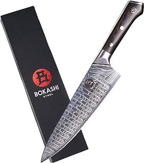BOKASHI STEEL Chef's Knife - KASAI Series - Japanese AUS-10V - Vacuum Treated - 8.6
