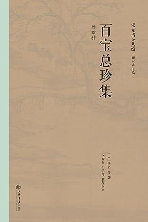 CHI-ON ANTIQUES - SHUDIAN / SH
