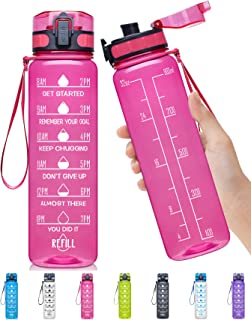 Elvira 32oz Motivational Fitness Sports Water Bottle with Time Marker & Removable Strainer, Fast Flow, Flip Top Leakproof Durable BPA Free Non-Toxic