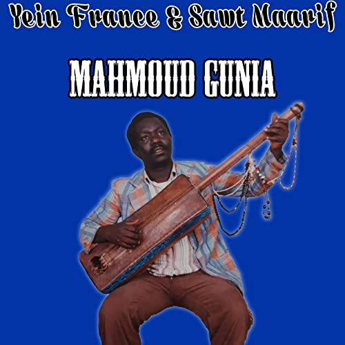 GUNIA MP3 MAHMOUD TÉLÉCHARGER