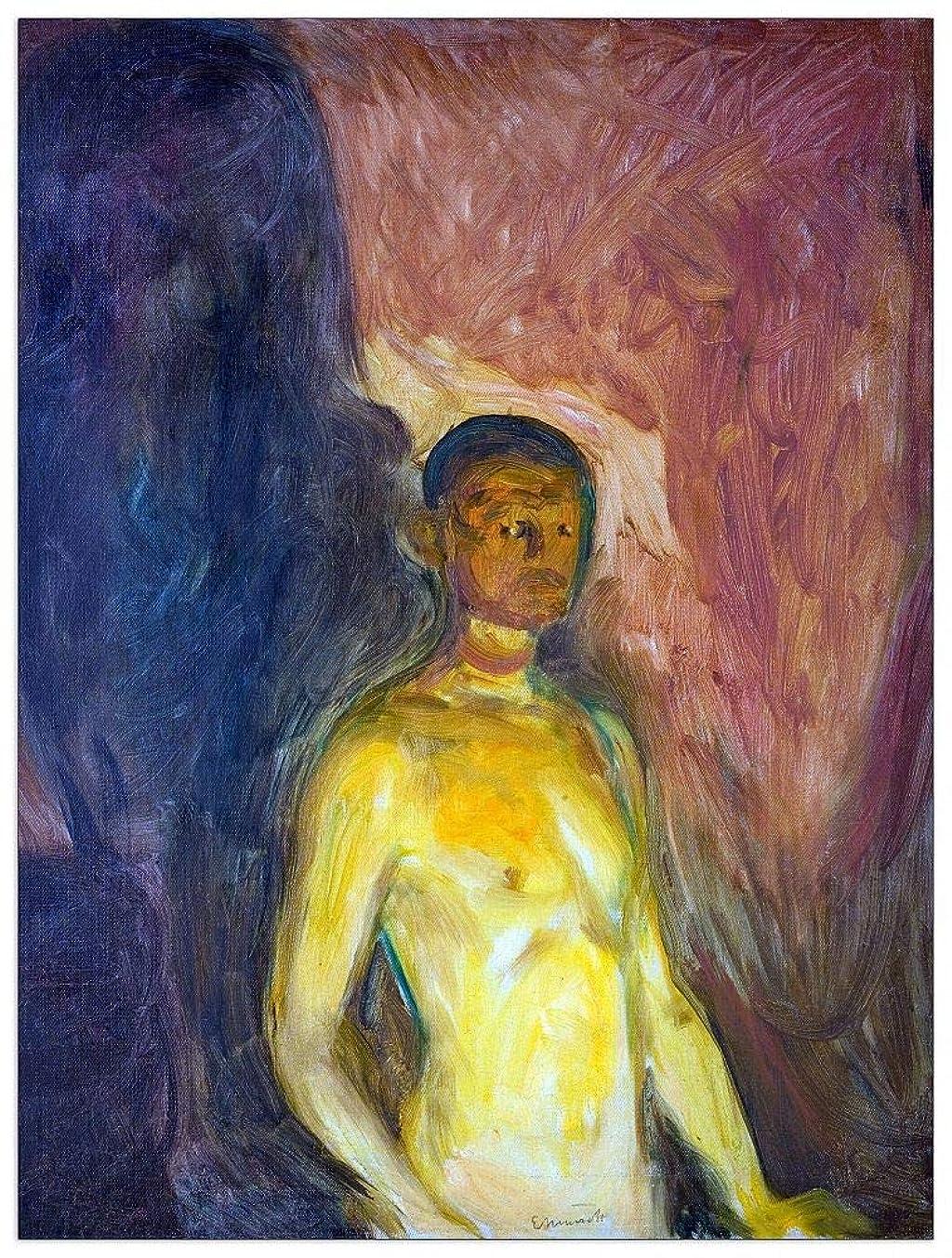 ArtPlaza TW92292 Munch Edvard - Portrait in Hell Decorative Panel 27.5x35.5 Inch Multicolored