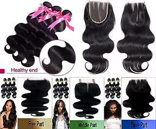 3 Bundle Pack virgin Remy BODY WAVE Natural Black #1B -18