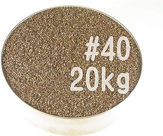 #40 (20kg) アルミナサンド/アルミナメディア/砂/褐色アルミナ サンドブラスト用(番手サイズは7種類から #40#60#80#100#120#180#220 )