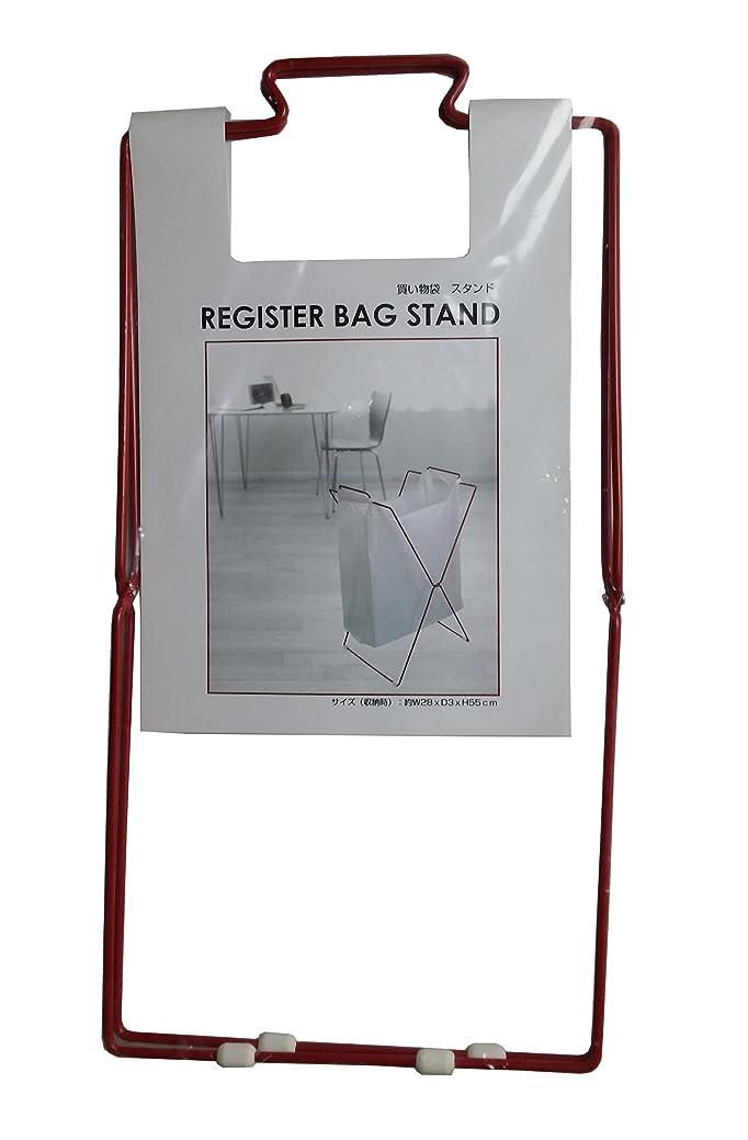 状況ヒットメリー日本クリンテック 買い物袋スタンド レッド